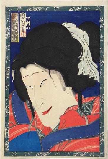 Actor Sawamura Tanosuke Iii As The Courtesan Shikishima by Toyohara Kunichika