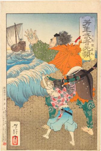 Yoshitoshi's Courageous Warriors: Hino Kumawakamaru by Tsukioka Yoshitoshi
