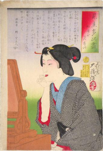 A Collection Of Desires: I Want To See My Face by Tsukioka Yoshitoshi at Tsukioka Yoshitoshi