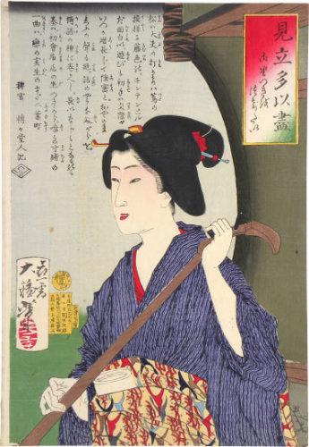 A Collection Of Desires: I Want To Start My Performance by Tsukioka Yoshitoshi at Tsukioka Yoshitoshi