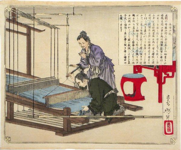 Brocade Pictures For Moral Education: Mother Meng's Teaching by Tsukioka Yoshitoshi at Tsukioka Yoshitoshi
