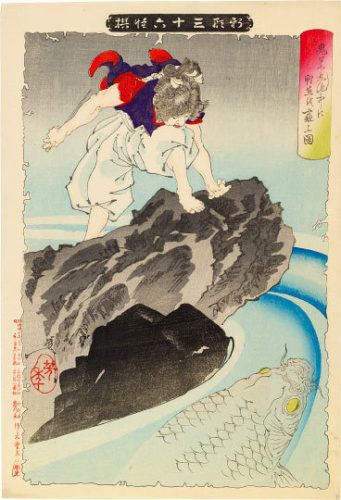 New Forms Of Thirty-six Ghosts: Picture Of Onikwaka Observing The Giant Carp In The Pool by Tsukioka Yoshitoshi