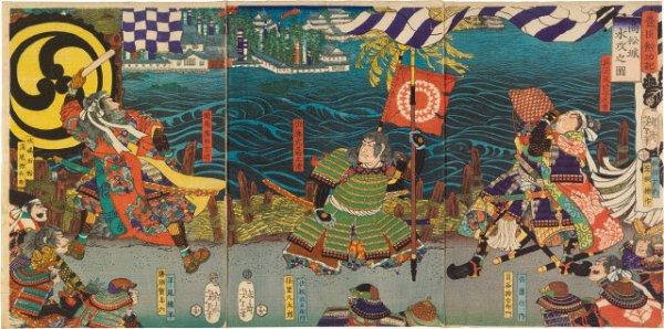 Chronicles Of The Toyotomi Clan: Picture Of The Water-seige Of Takamatsu Castle by Tsukioka Yoshitoshi at Tsukioka Yoshitoshi