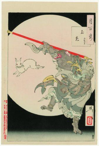 Songoku, Monkey King And Jeweled Hare By The Moon by Tsukioka Yoshitoshi