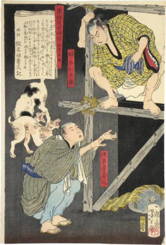 Eastern Flowers Of Rough Stories From The Floating World: Tabakoya Kihachi by Tsukioka Yoshitoshi at Tsukioka Yoshitoshi