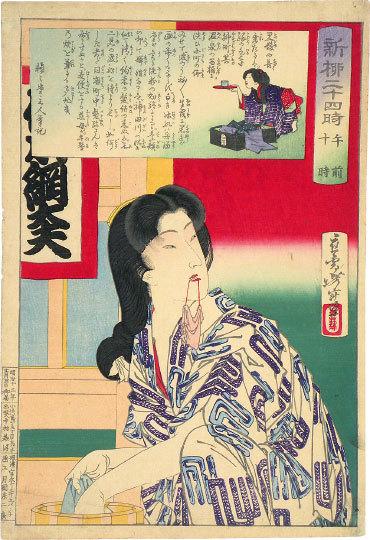 Twenty-four Hours At Shinbashi & Yamagibashi: 10am by Tsukioka Yoshitoshi