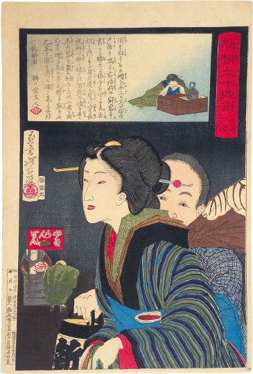 The Twenty-four Hours At Shinbashi And Yamagibashi: 1 A.m. by Tsukioka Yoshitoshi