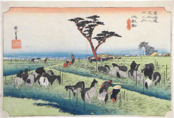 Fifty-three Stations Of The Tokaido: Chiryu, Early Summer Horse Fair by Utagawa Hiroshige