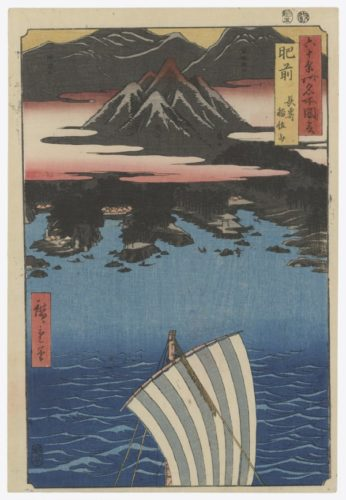 Inasa Mountain At Nagasaki In Hizen Province by Utagawa Hiroshige at Stanza del Borgo (IFPDA)