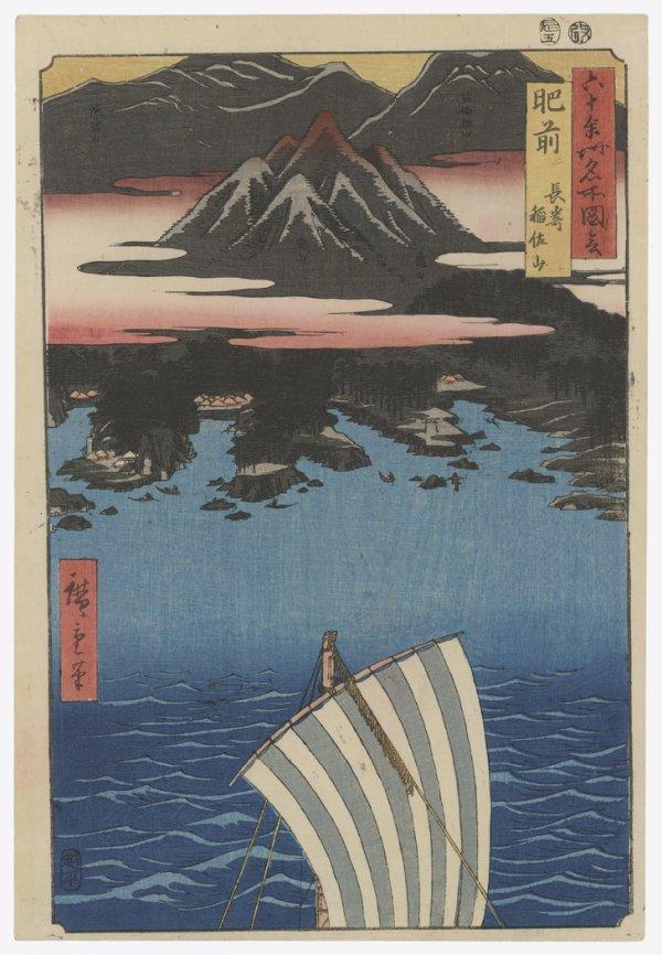 Inasa Mountain At Nagasaki In Hizen Province by Utagawa Hiroshige