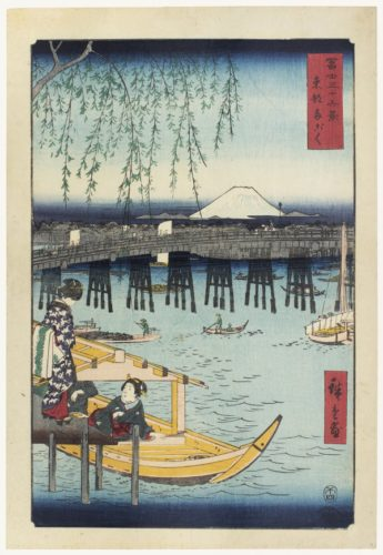 Ryogoku In The Eastern Capital, Toto Ryogoku by Utagawa Hiroshige at Stanza del Borgo (IFPDA)