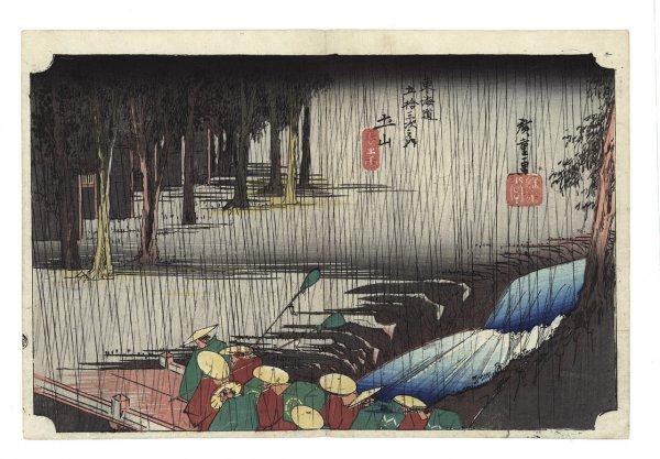 Spring Rain At Tsuchiyama,tsuchiyama Haru No Ame by Utagawa Hiroshige