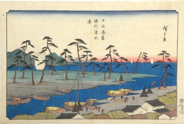 Harbors Of Japan: The Harbor At Shimizu In Suruga Province by Utagawa Hiroshige