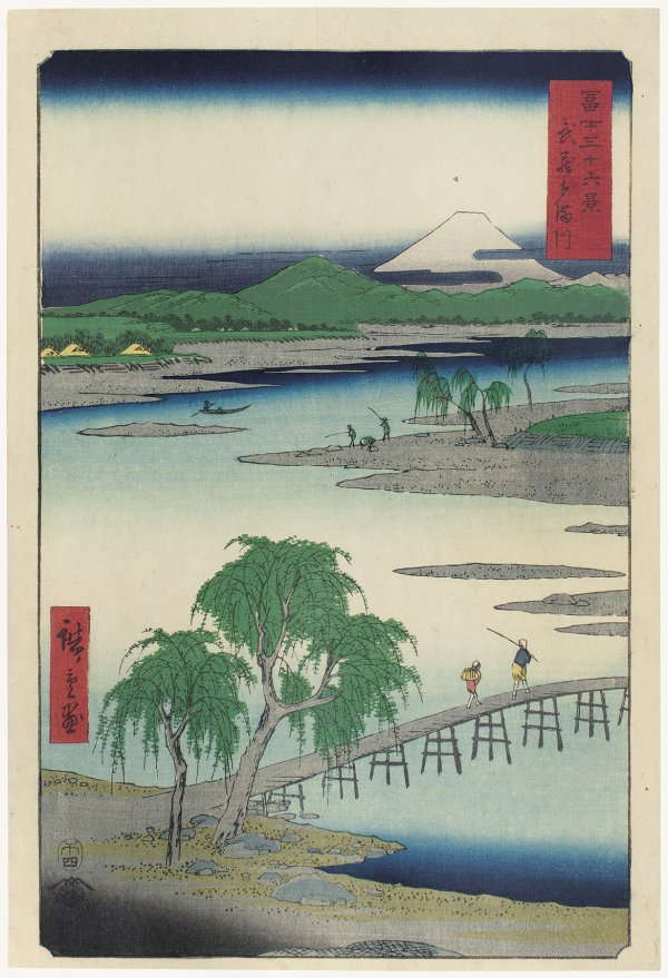 The Tama River In Musashi by Utagawa Hiroshige