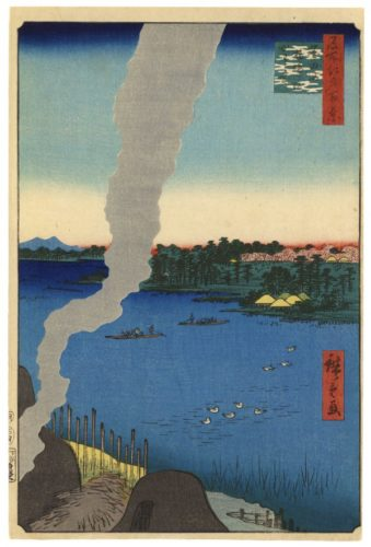 Tile Kilns And The Hashiba Ferry On Sumida River by Utagawa Hiroshige at Stanza del Borgo (IFPDA)