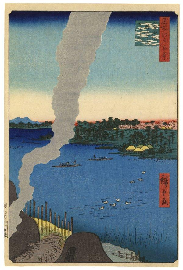 Tile Kilns And The Hashiba Ferry On Sumida River by Utagawa Hiroshige