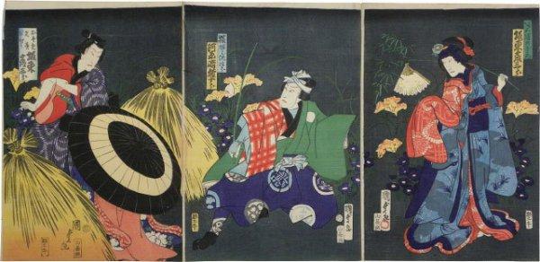 Actors Bando Hikosaburo And Kawarazaki Gonjuro I by Utagawa Kunisada II
