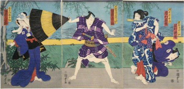 Actors Sawamura Tossho Ii In An Unread Role, Ichimura Kakitsu Iv As Subashiri Okuma, Bando Hikasabur... by Utagawa Kunisada II