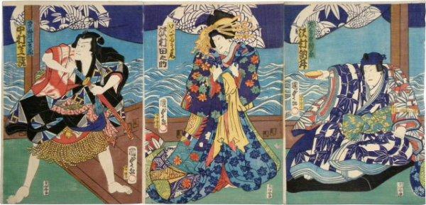 Actors Nakamura Shikan Iv In An Unread Role, Sawamura Tossho As Sakingo Yorikane, And Sawamura Tanos... by Utagawa Kunisada II