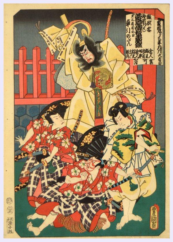 Kabuki Actors In The Play Sugawara Denju Tenarai by Utagawa Kunisada