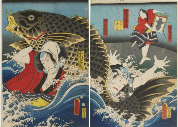 Onoe Kikugorō Iii And Bandō Hikosaburō Iv by Utagawa Kunisada at