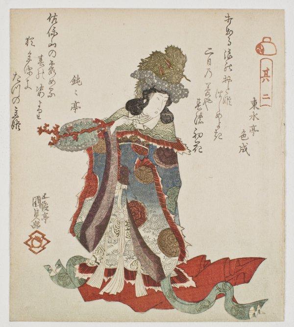 The Dragon Princess Otohime by Utagawa Kunisada