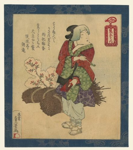 Oharame With A Bundle Of Twigs by Utagawa Sadakage