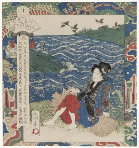 The Noda Chidori River In Mutsu – Mutsu Sono Go by Utagawa Sadakage