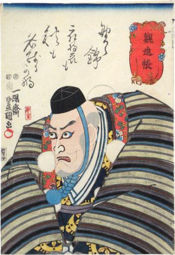 Actor Ichikawa Ebizo V As Musashibo Benkei by Utagawa Kunisada (Toyokuni III) at Utagawa Kunisada (Toyokuni III)