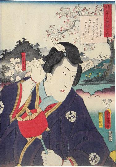 Comparisons For Thirty-six Selected Poems: Poem By Mibu No Tadami, Actor Iwai Kumesaburo Iii As Moto... by Utagawa Kunisada (Toyokuni III)