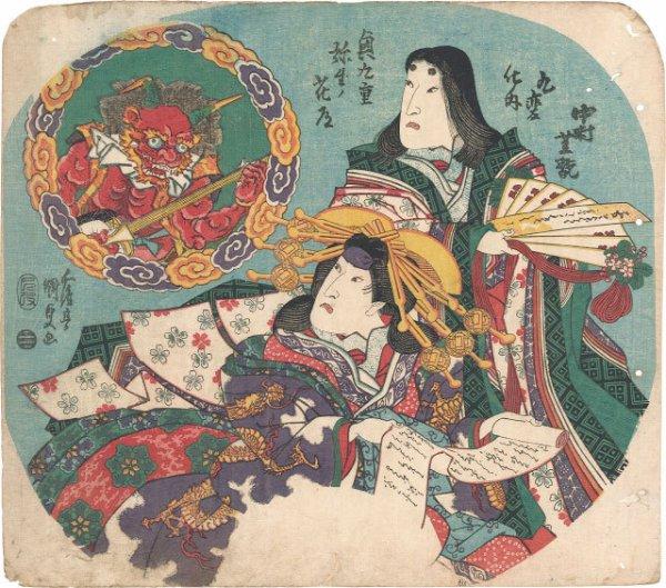 Actor Nakamura Shikan Ii In The Nine Transformations by Utagawa Kunisada (Toyokuni III)