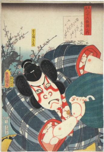 Comparisons For Thirty-six Selected Poems: Poem By Fujiwara No Okikaze, Actor Nakamura Utaemon Iii A... by Utagawa Kunisada (Toyokuni III) at Utagawa Kunisada (Toyokuni III)
