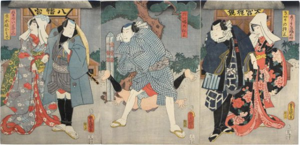 Actors Ichikawa Shinsha I As Gorobee Musume [maiden] Oriu, Nakamura Fukusuke I As Kiyari No Kenzo, B... by Utagawa Kunisada (Toyokuni III) at Utagawa Kunisada (Toyokuni III)