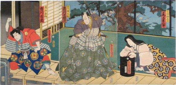 Actors Onoe Kikugoro As Akishino, Ichikawa Kodanji As Bungonosuke, And Ichikawa Ichizo As Toriyama A... by Utagawa Kunisada (Toyokuni III) at Utagawa Kunisada (Toyokuni III)