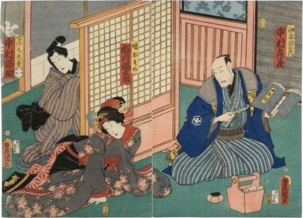 Actors Nakamura Tsuruzo As Aburaya Genemon, The Actor Ichikawa Fukutaro I As Musume [maiden] Osome,... by Utagawa Kunisada (Toyokuni III) at Utagawa Kunisada (Toyokuni III)