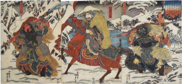Zhang Fei, Liu Bei, And Guan Yu by Utagawa Kunisada (Toyokuni III) at Utagawa Kunisada (Toyokuni III)