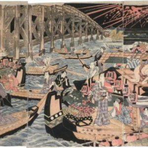 Utagawa Kuniyasu
