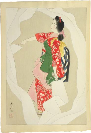 Nuno-sarashi 'cloth-bleaching' Dance by Yamakawa Shuho