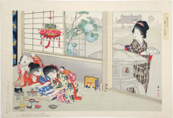 Children At Play: Cooking by Yamamoto Shoun