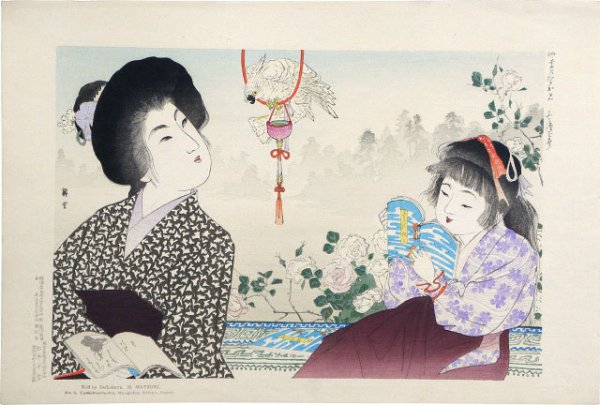 Scenes From The Four Seasons: Reading Aloud by Yamamoto Shoun