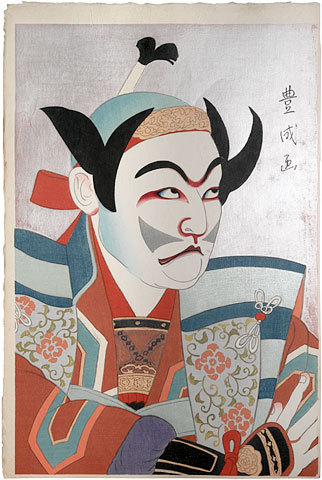 Flowers Of The Theatrical World: Actor Ichikawa Ennosuke Ii As Hayami No Tota by Yamamura Koka, Toyonari