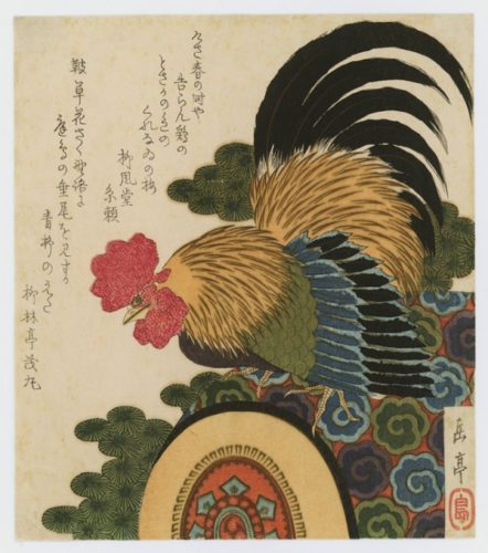 A Cock Sitting On A Drum by Yashima Gakutei