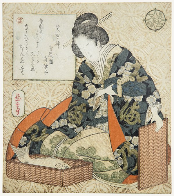 Seated Courtesan, Referring To Ebisu by Yashima Gakutei