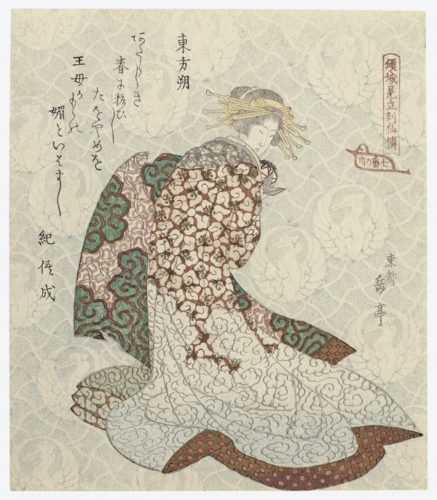 Standing Courtesan, Referring To Tôbôsaku by Yashima Gakutei