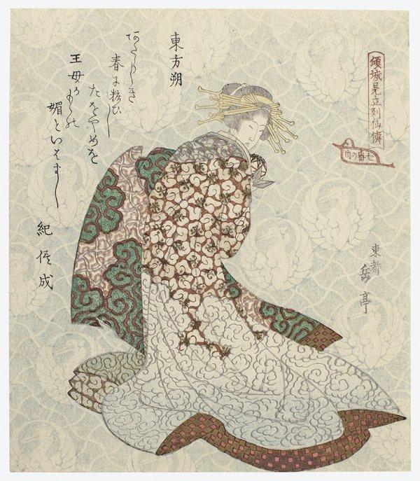 Standing Courtesan, Referring To Tôbôsaku by Yashima Gakutei