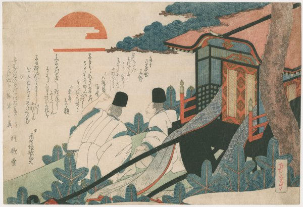Two Court Attendants Beside A Carriage At Sunshine by Yashima Gakutei