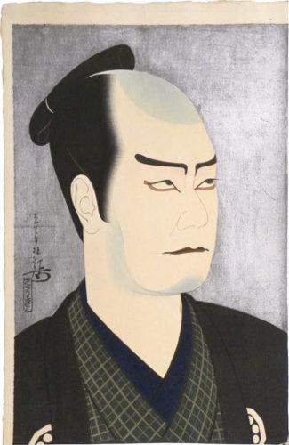 Kanpo's Creative Prints, First Series: Ichikawa Sadanji Ii As Hishikawa Gengobei by Yoshikawa Kanpo