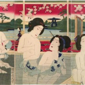 Yoshu Chikanobu