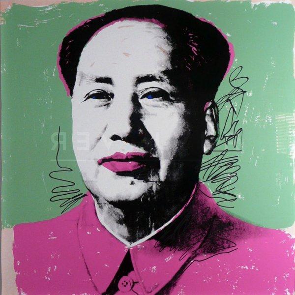 Mao (fs Ii.95) by Andy Warhol
