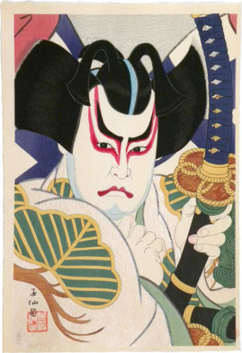 Creative Prints, Collected Portraits Of Shunsen: Actor Bando Hikosaburo Vi As Toneri Matsuomaru by Natori Shunsen at Natori Shunsen